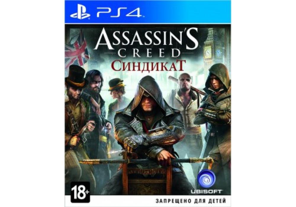 Игра для игровой консоли PlayStation 4, Assassin's Creed: Syndicate