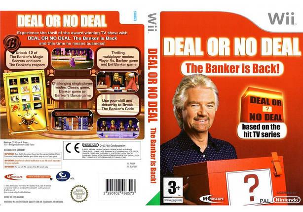 Игра для игровой консоли Nintendo Wii (PAL), Deal Or No Deal, фото 2