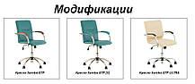 Кресло офисное Samba GTP механизм Tilt крестовина CHR10 экокожа V-20, подлокотники 1.010 (Новый Стиль ТМ), фото 2