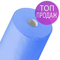 Одноразовые простыни в рулонах 0,6х100 метров 17 г/м2, медицинские, для защиты поверхностей, синие