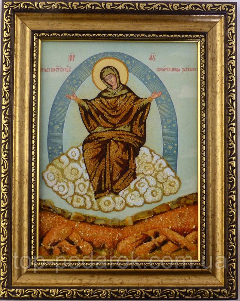 Спорительница хлебов і-601