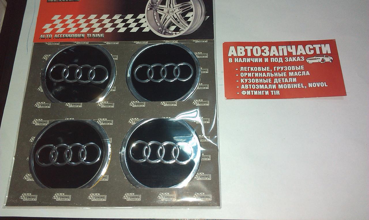 Наклейка на колесный диск/колпак Audi