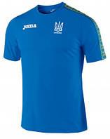 Футболка (хлопок) сборной Украины синяя Joma FFU201022.17