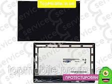 """Дисплей Asus ME170C MeMO Pad 7""""/FE170CG (K01A/ K012/K017) (KD070D27-32NB-A33)  (LCD, экран)"""
