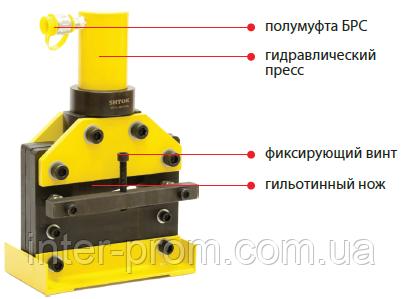 Пресс для резки токоведущих шин ШР-200