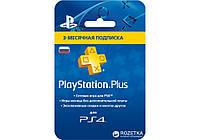 Подписка Playstation Plus 3 месяца (RU)