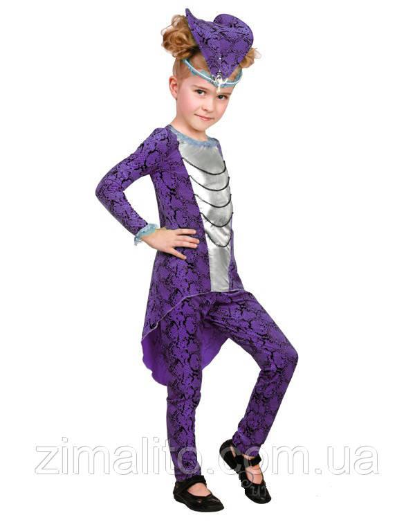 Змея карнавальный костюм детский