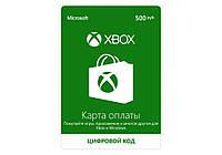 Карта пополнения Xbox Live 500 рублей