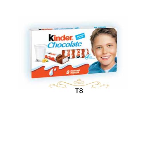 Кіндер Шоколад / Kinder Chocolate 100гр Т8*10*4
