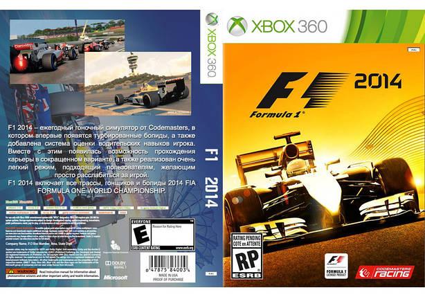 Игра для игровой консоли Xbox 360, F1 2014, фото 2