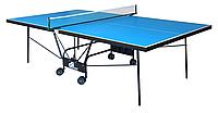 Теннисный уличный стол G-street-4 OUTDOOR - всепогодный