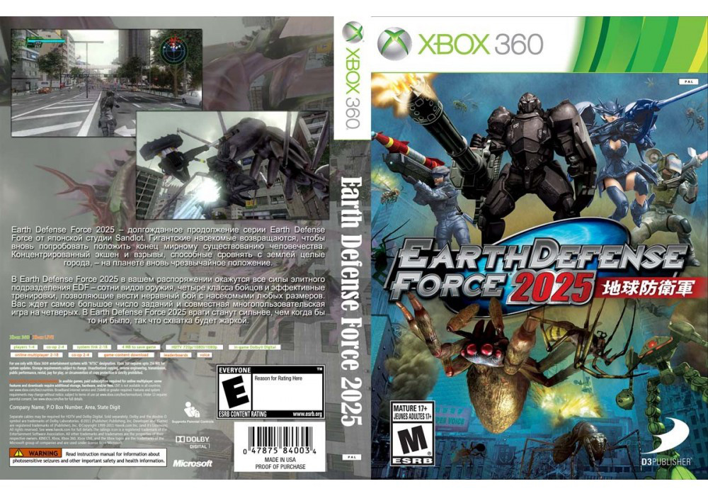 Игра для игровой консоли Xbox 360, Earth Defense Force 2025