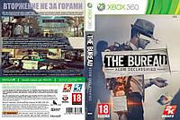 Игра для игровой консоли Xbox 360, The Bureau : XCOM Declassified