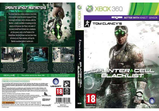 Игра для игровой консоли Xbox 360, Tom Clancy's Splinter Cell: Blacklist (2 диска), фото 2