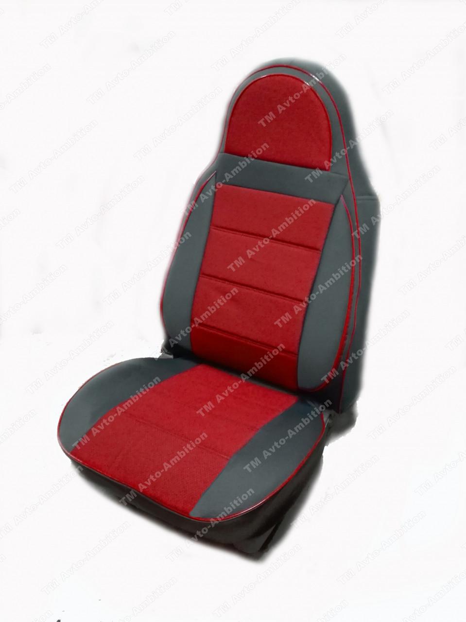 Красные Чехлы на сиденья из кожзама , Автоткани, экокожа, Комбинированные, пилоты ВАЗ 2105