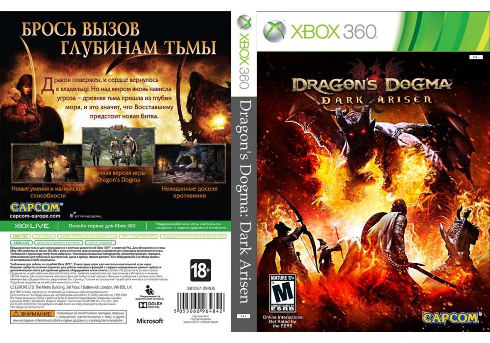 Игра для игровой консоли Xbox 360, Dragon's Dogma: Dark Arisen (2 диска)