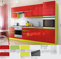 Кухня комплект 02 Крашеные фасады мдф, Кухни современного стиля, Крашеные фасады мдф, Кухня под заказ, наборны