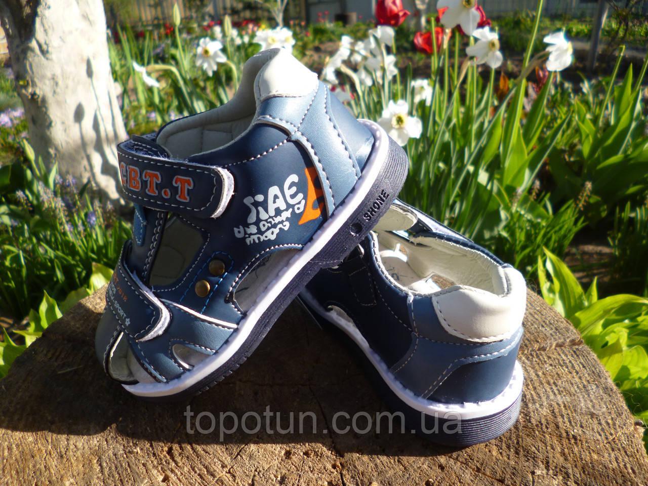 """Детские сандалии для мальчиков """"СВТ.Т"""" Размер: 21,22,23,24,25,26"""