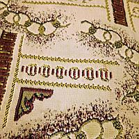 Мебельная ткань Бельгия ковровка