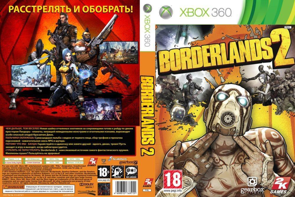 Игра для игровой консоли Xbox 360, Borderlands 2