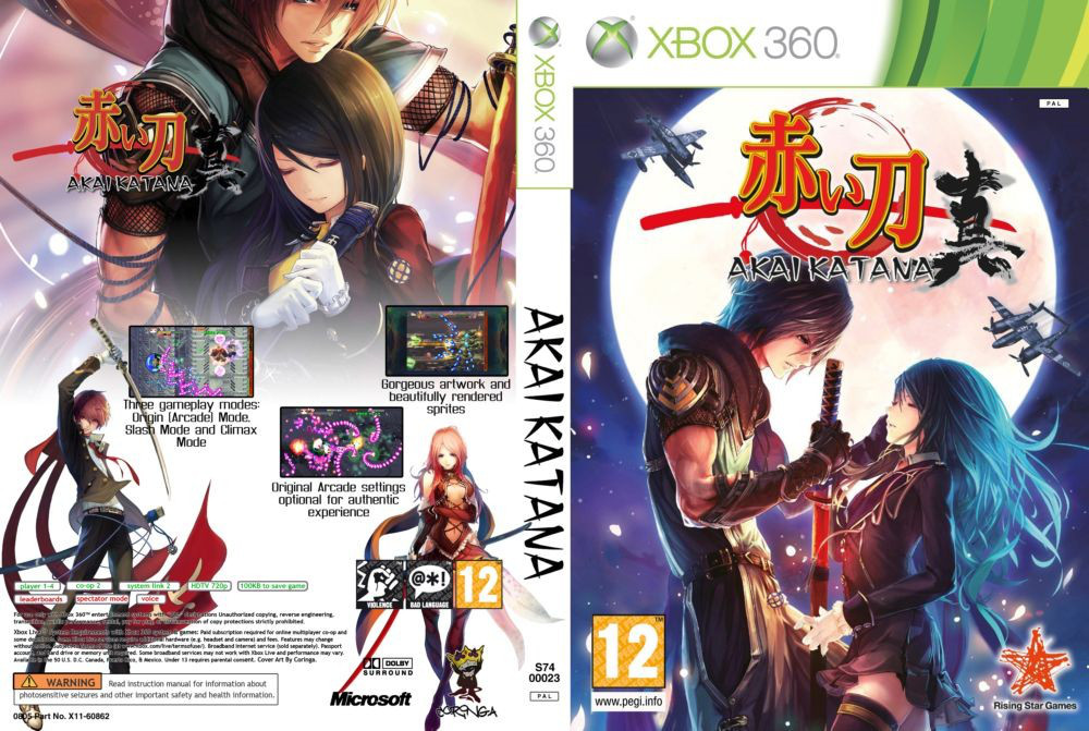 Игра для игровой консоли Xbox 360, Akai Katana