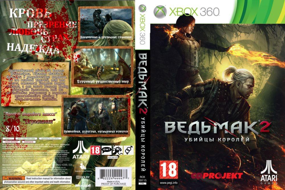 Игра для игровой консоли Xbox 360, The Witcher 2: Assassins of Kings (2 диска)