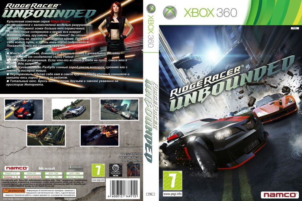 Игра для игровой консоли Xbox 360, Ridge Racer Unbounded