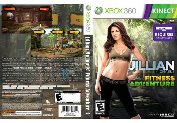 Игра для игровой консоли Xbox 360, Jillian Michaels' Fitness Adventure [Kinect], фото 2