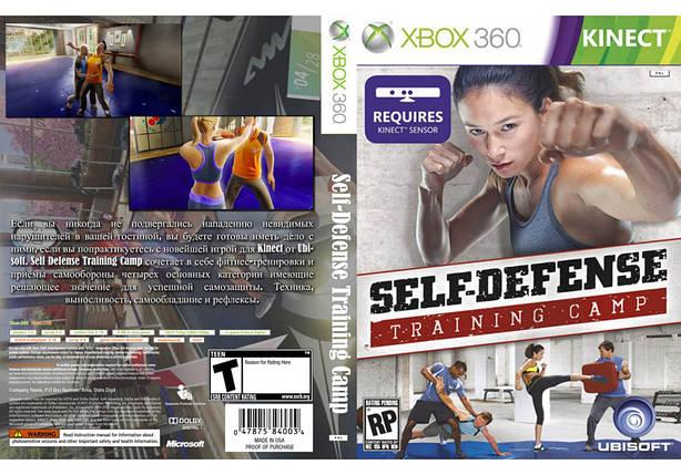 Игра для игровой консоли Xbox 360, Self Defense Training Camp [Kinect], фото 2