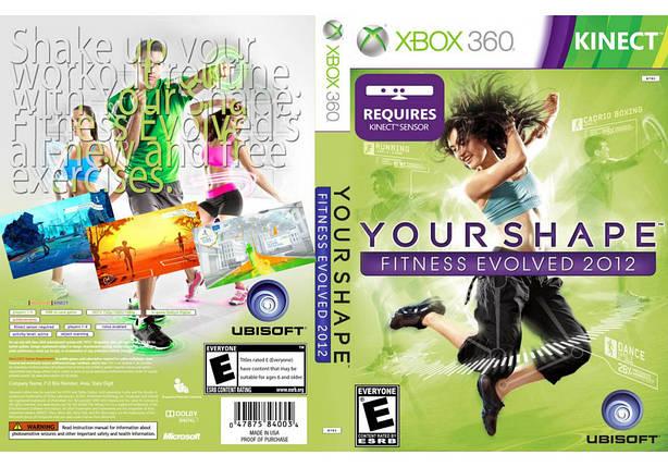 Игра для игровой консоли Xbox 360, Your Shape Fitness Evolved 2012 [Kinect], фото 2