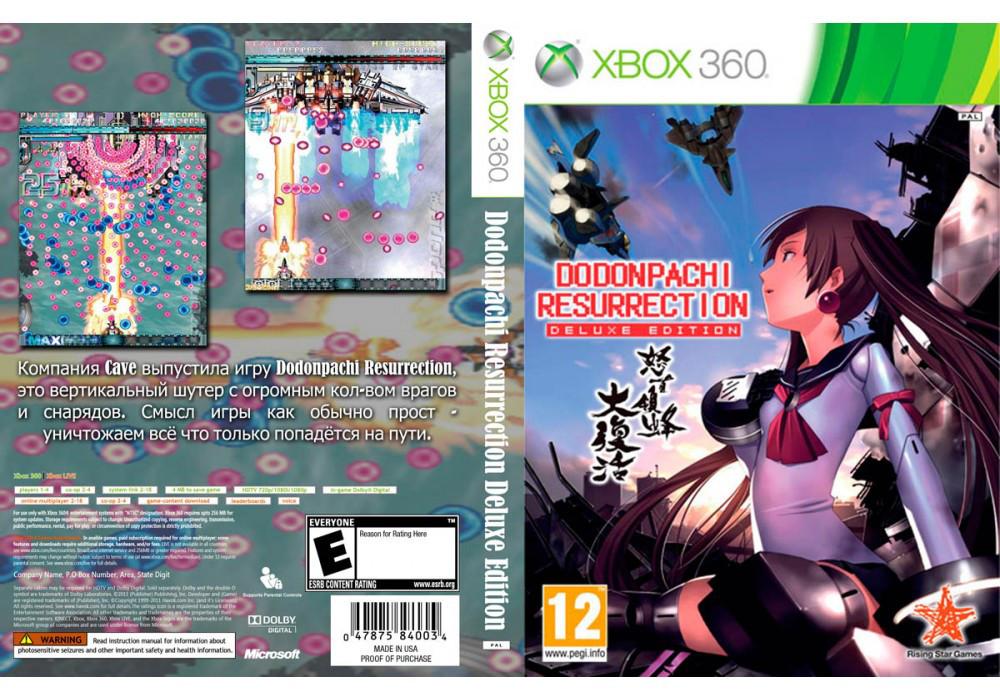 Игра для игровой консоли Xbox 360, Dodonpachi Resurrection Deluxe Edition