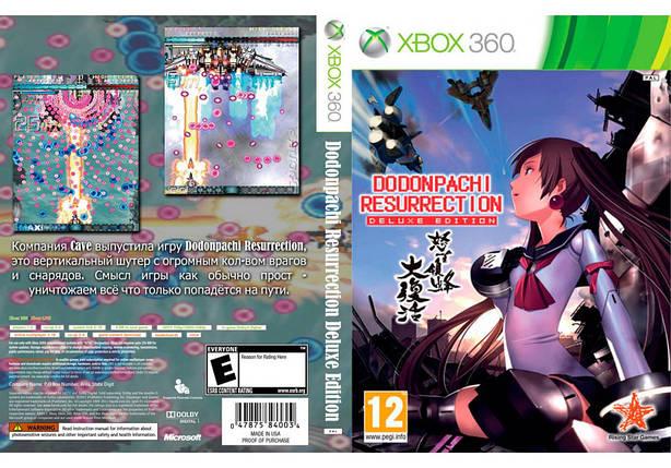 Игра для игровой консоли Xbox 360, Dodonpachi Resurrection Deluxe Edition, фото 2