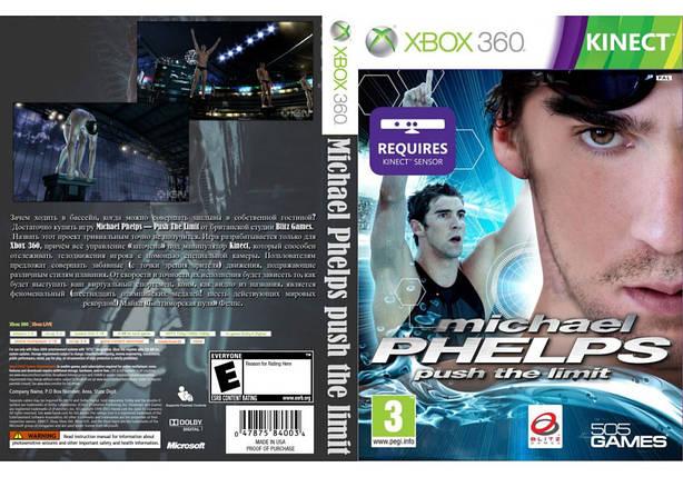 Игра для игровой консоли Xbox 360, Michael Phelps: Push the Limit [Kinect], фото 2