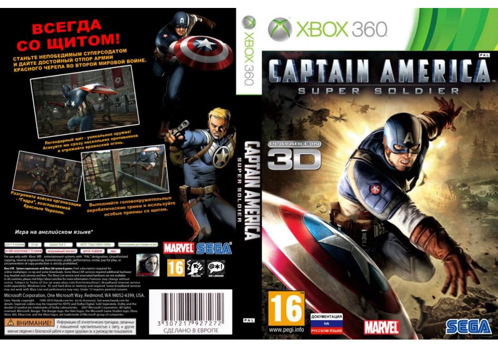 Игра для игровой консоли Xbox 360, Captain America: Super Soldier