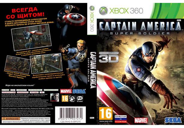 Игра для игровой консоли Xbox 360, Captain America: Super Soldier, фото 2