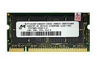DDR 1Gb (1Гб) 333 MHz  SODIMM планка памяти для ноутбука 1024MB, ДДР 1Гб универсальная оперативная память 1 Gb