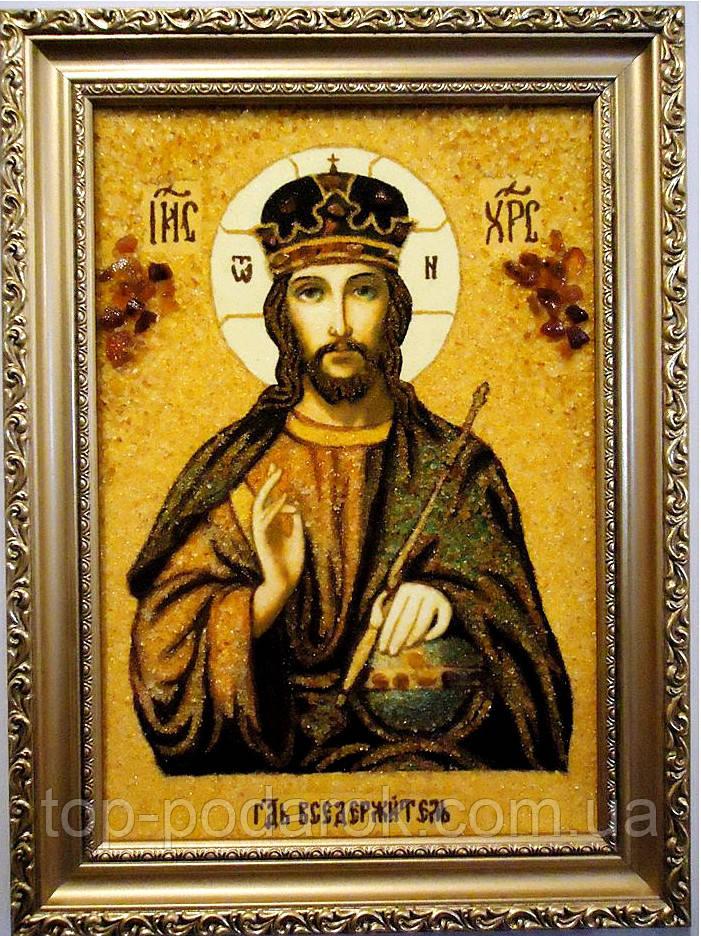 Ісус Христос і-30 Господь Вседержитель