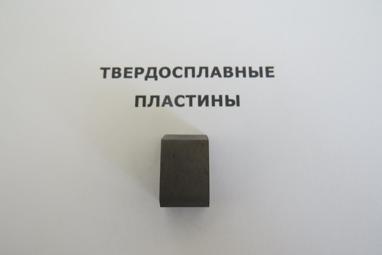 Пластина твердосплавная напайная 13171 ВК8