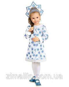 Снегурочка в белом карнавальный костюм детский