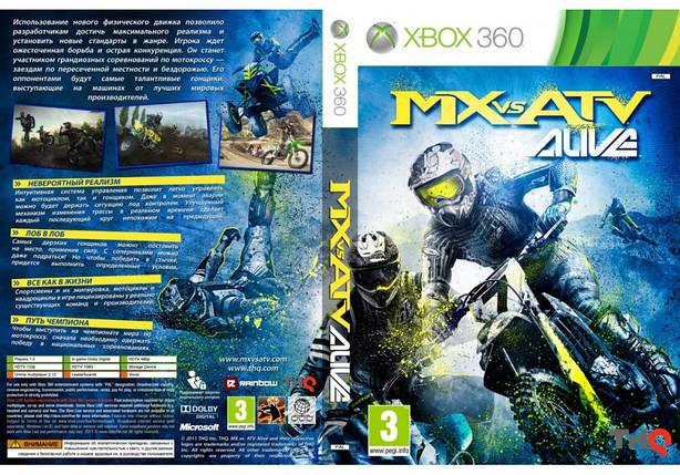 Игра для игровой консоли Xbox 360, MX vs. ATV Alive, фото 2