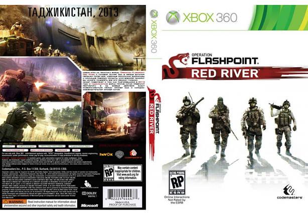 Игра для игровой консоли Xbox 360, Operation Flashpoint: Red River, фото 2