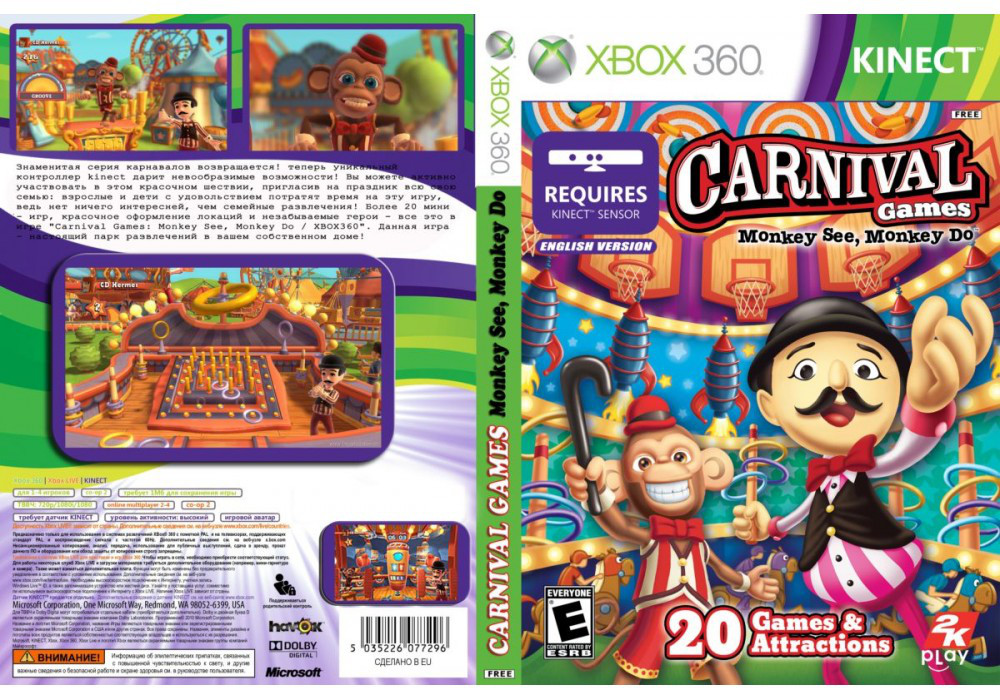Игра для игровой консоли Xbox 360, Carnival Games: Monkey See, Monkey Do! [Kinect]