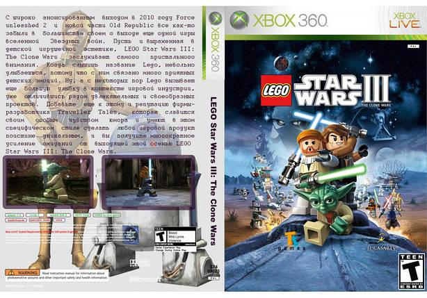 Игра для игровой консоли Xbox 360, LEGO Star Wars III: The Clone Wars, фото 2