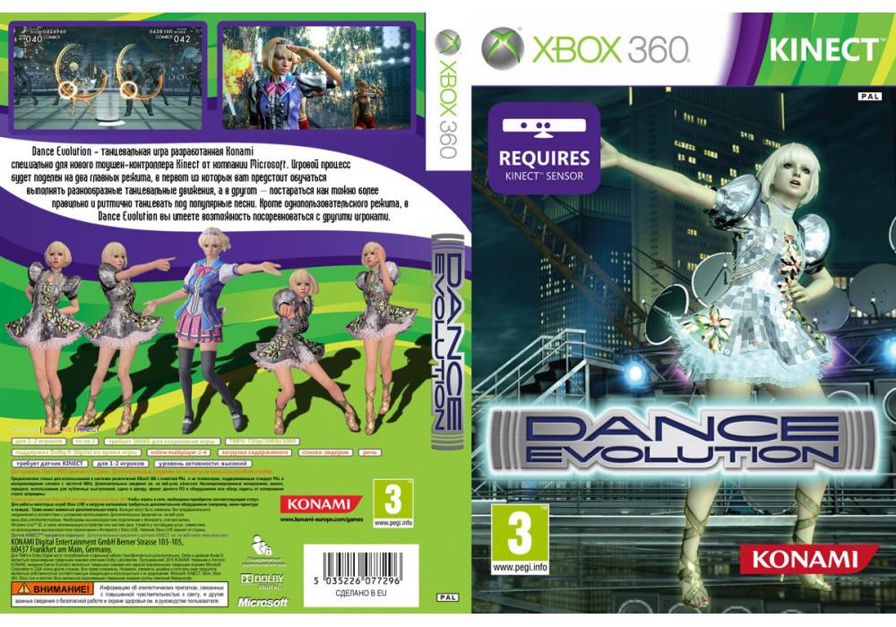 Игра для игровой консоли Xbox 360, [Kinect] Dance Evolution