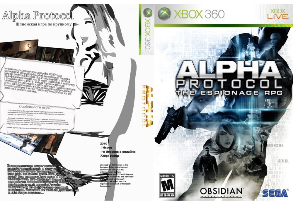 Игра для игровой консоли Xbox 360, Alpha Protocol