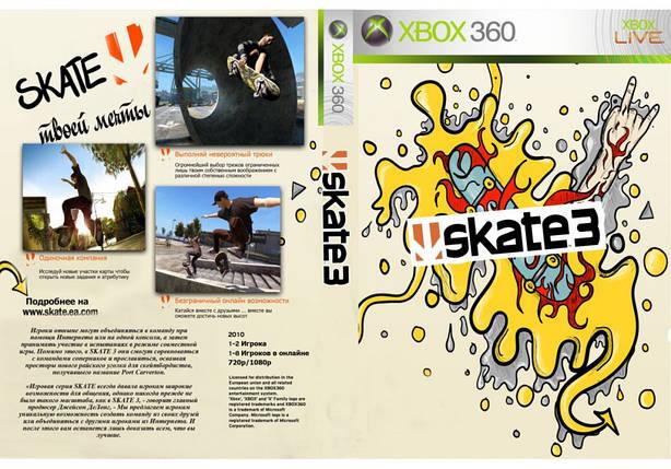 Игра для игровой консоли Xbox 360, SKATE 3, фото 2