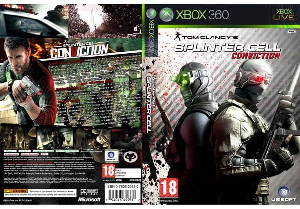 Игра для игровой консоли Xbox 360, Tom Clancy`s Splinter Cell: Conviction, фото 2