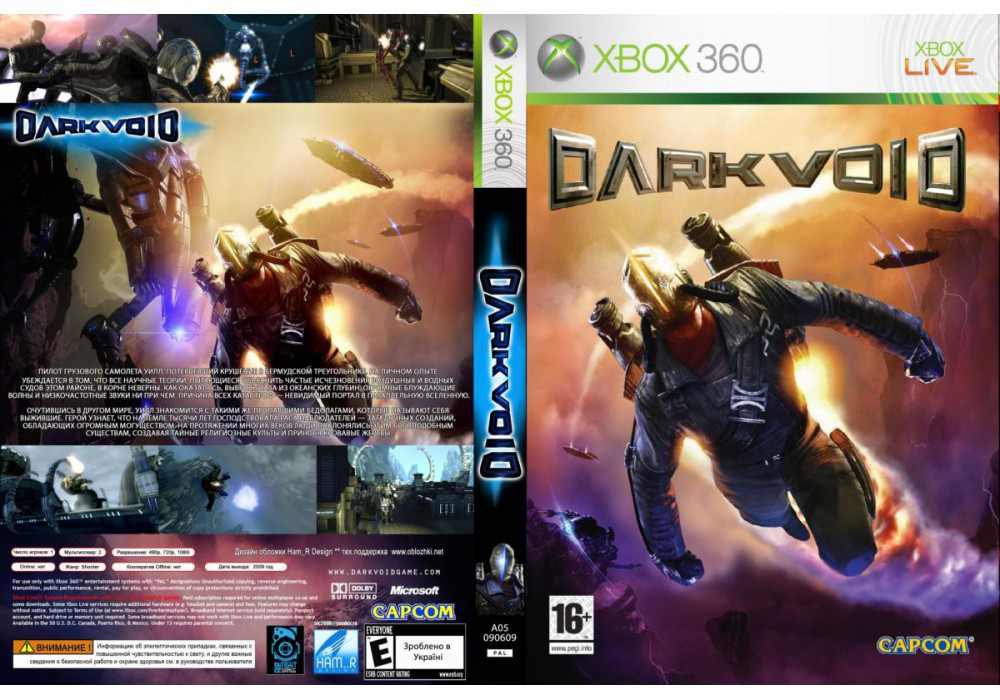 Игра для игровой консоли Xbox 360, Dark Void
