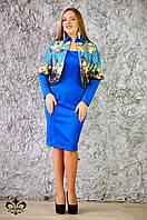 """Женский костюм с платьем """"Николь №1"""" (электрик+темно-синий+ цветочный принт), фото 1"""