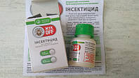 ЖукOFF 15мл/10сот інсектицид від широкого спектру шкідників Укравіт  , фото 1